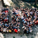 Молодежный лагерь